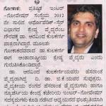 Vijay Karnataka-August 2012
