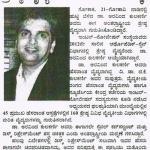 Samyukta Karnataka-August 2012