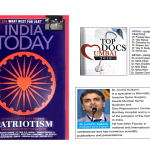 India Today 2019